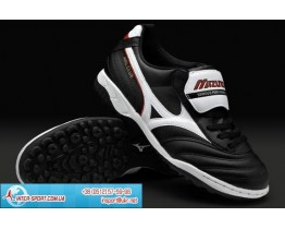 Mizuno Morelia Club AS Boots - Black/White/Red